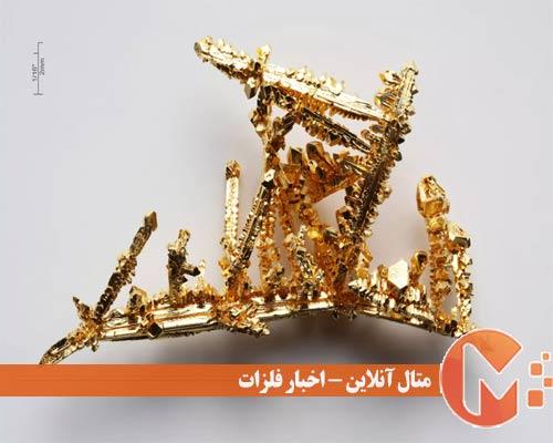 کریستال طلا