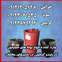 آریا (2) - سایت