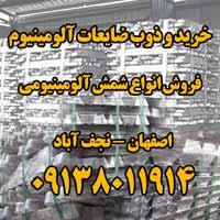 خرید و فروش عاشوری