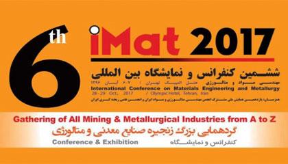برگزاری ششمین کنفرانس و نمایشگاه بینالمللی iMat