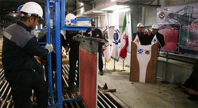 تولید مس کاتد به روش تانک بایولیچینگ در ایران