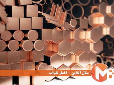 تقاضای ضعیف در بزرگترین مصرف کننده فلزات