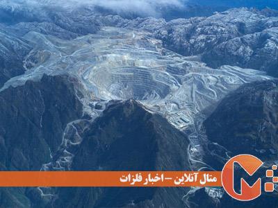 تولید زیر سطح هدف کنسانتره و سنگ معدنی مس کمپانی فریپورت