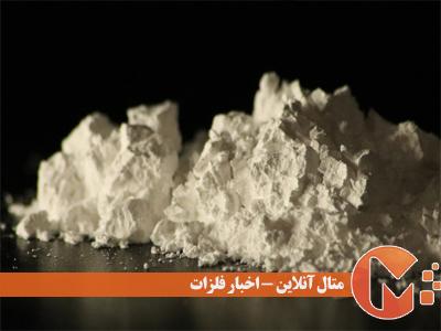 متوقف شدن 10% از ظرفیت تولید آلومینا کمپانی چالکو