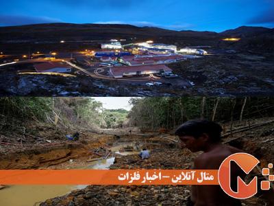 اخباری تازه از معدن مس سانتاندر و معدنچیان غیرقانونی طلای یانومامی