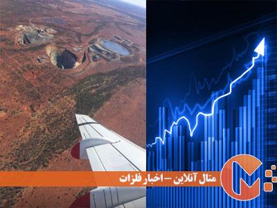 صعود سهام جهانی و کاهش واردات کنسانتره مس از استرالیا به چین