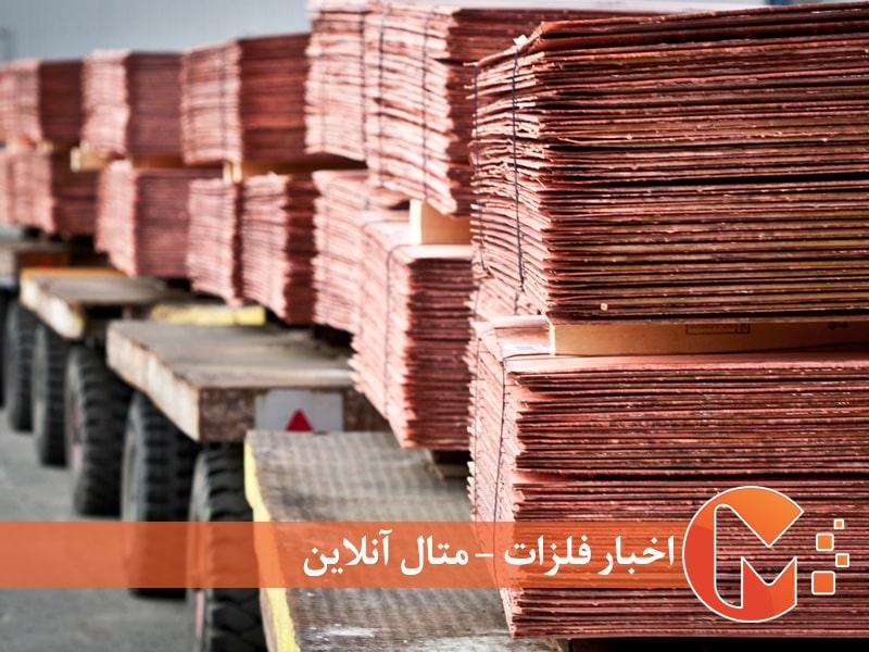 افزایش تولید مس کاتد در کشور