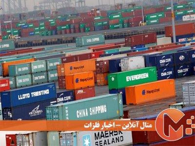 تراز تجاری ایران با آمریکا مثبت شد/ صادرات ۱۱ میلیون دلاری به آمریکا