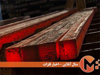گشایش مسیر برای فولادسازان