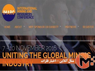 سومین کنفرانس بین المللی معدن و منابع استرالیا