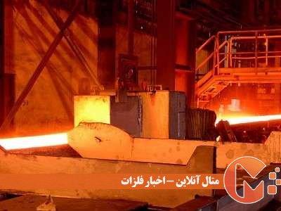 شاخص فولاد خام متال ماینر رشد 14 درصدی داشته است
