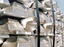 ایران بهترین کشور خاورمیانه برای سرمایهگذاری در صنعت آلومینیوم