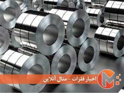 استراتژي صادرات فولاد در سال ۹۵