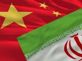 سفر بزرگترین هیئت اقتصادی چین به ایران و امضای ۲ تفاهمنامه مهم