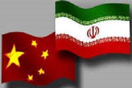 روابط اقتصادی با کشور چین بلند مدت و استراتژیک است