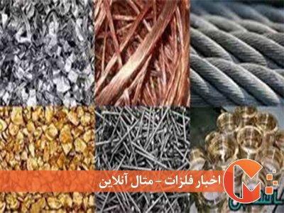 تمایل غول کرهای برای حضور صنعت آلومینیوم ایران