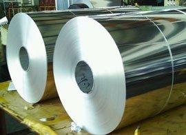 کاهش ۱۰۰ دلاری نرخ خرید مواد اولیه آلومینیوم