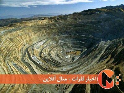 ایران جز پنج کشور شاخص جهان در حوزه تحقیقات معدنی است