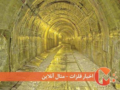 استانهای طلایی ایران را بیشتر بشناسیم