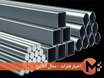 گوي فولاد در ميدان نزولي