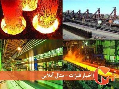 ۶میلیارد دلار صادرات مواد معدنی رقم خورد