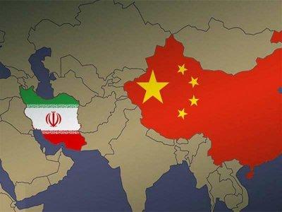 گسترش روابط میان ایران و چین ادامه دارد