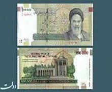 واحد پول ایران به تومان تبدیل شد