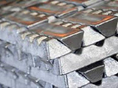 ظرفیت فعلی تولید آلومینیوم در ایران و منطقه