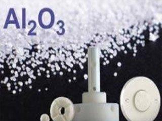 افزایش تولید و فروش محصولات شرکت آلومینای ایران