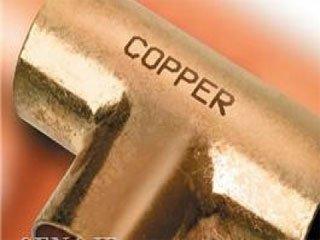 رشد قیمت مس لندن در رینگ فلزات