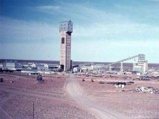 اوریون در پی توسعه یک معدن مس مدرن