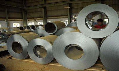 ایجاد کنسرسیوم محصولات فولادی