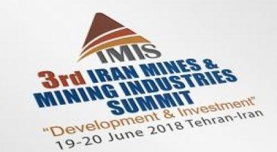 سومین اجلاس معدن و صنایع معدنی ایران