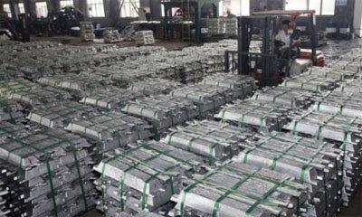 ممنوعیت واردات آلومنیوم چینی