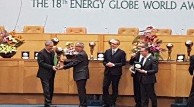 اهدای برترین جایزه بنیاد جهانی انرژی به شرکت ملی مس