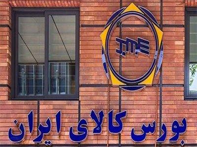حال و هوای تالار صنعتی و معدنی در مهرماه