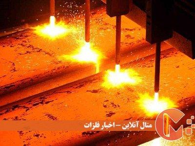 افزایش 20 درصدی تولید فولاد خام ایران