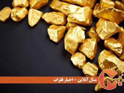 آخرین وضعیت تولید طلا در جهان