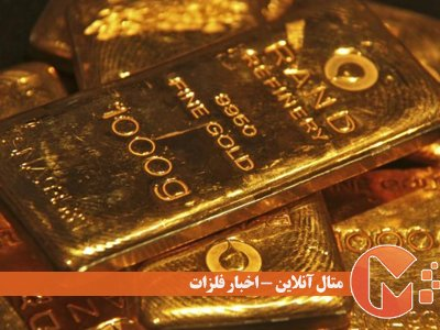 بازار بیرونق طلا در آستانه تعطیلات شکرگزاری آمریکا