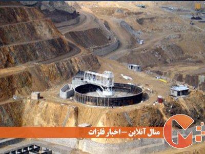 جایگاه صنعت مس ایران در افق 1404
