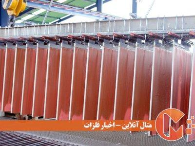 افزایش ۷۰ درصدی تولید کاتد مس