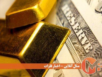 تازهترین تحلیلها از قیمت جهانی طلا
