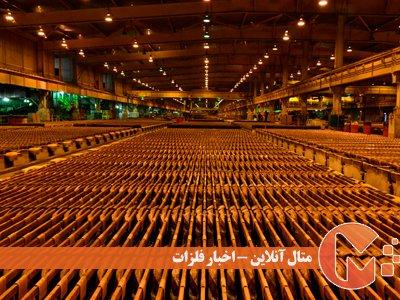 افت تولید مس یکی از کمپانیهای شیلی