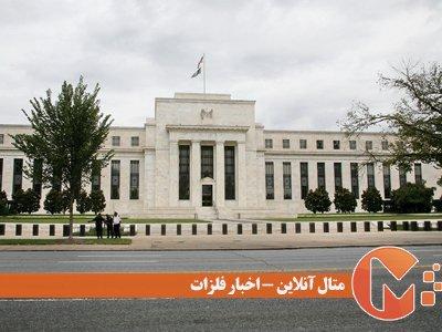 آیا امریکا نرخ بهرهها را افزایش میدهد؟