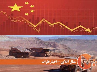 صعود باورنکردنی تولیدات مس شیلی و ضعف اقتصاد چین