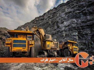 دومین صادرکننده بزرگ زغال سنگ در تنگنا
