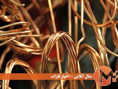 بازیافت فلزات در متالورژی