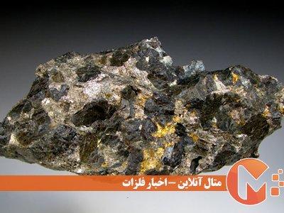 بازیافت فلزات گروه پلاتین