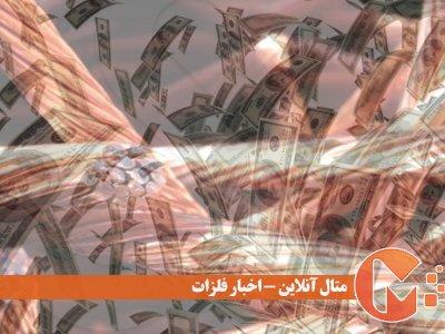 مس و دلار