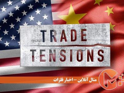 جنگ تجاری در وضعیت قرمز